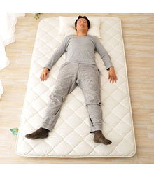 emoor japanese futon set